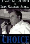 The Choice (revised edition) by Eliyahu M. Goldratt and Efrat Goldratt-Ashlag Goldratt presents his thought provoking approach, this time through a conversation with his daughter Efrat, as he explains to […]