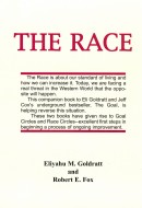By Eliyahu M. Goldratt $15.00