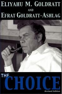 Eli Goldratt Efrat Goldratt